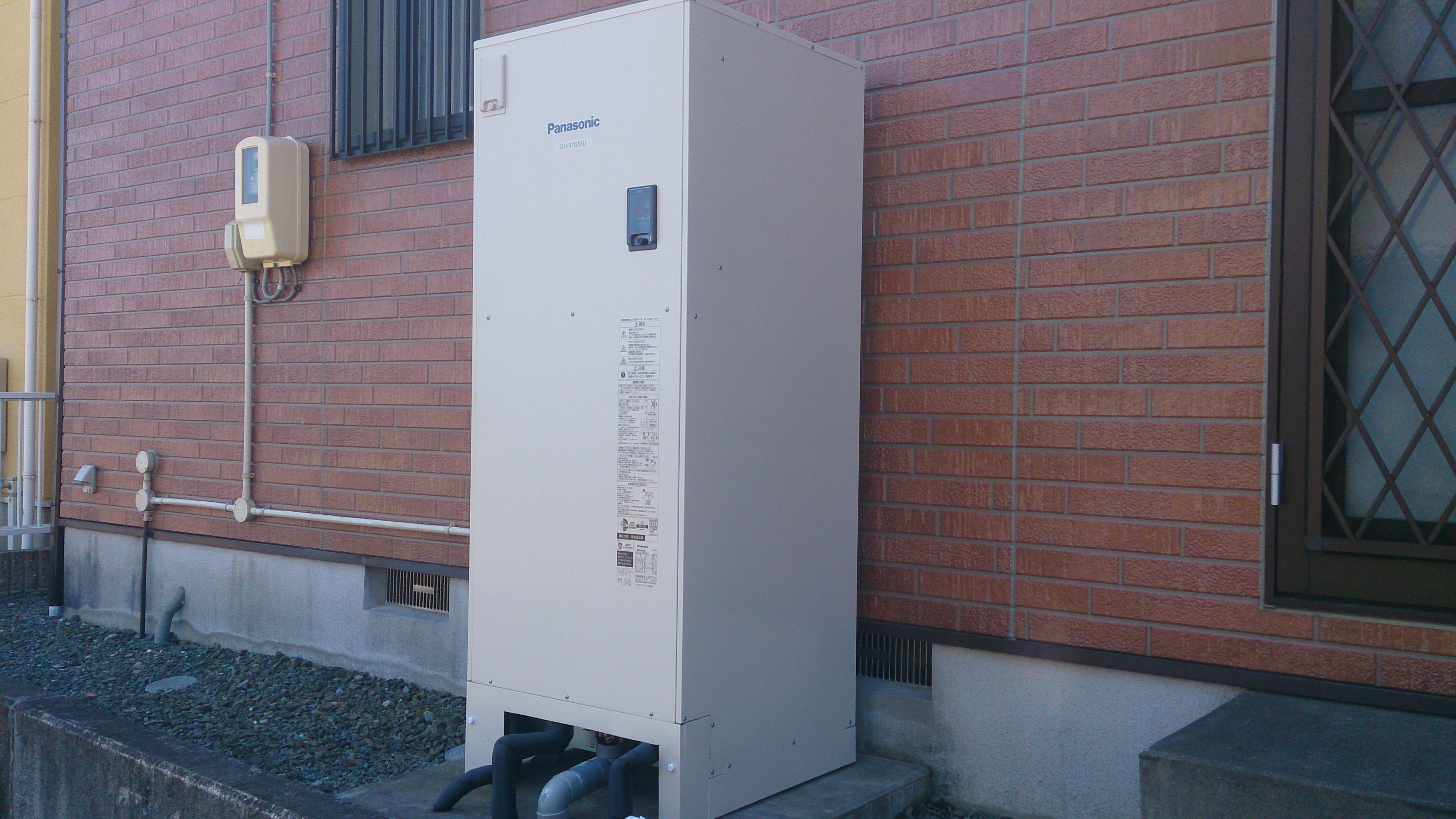 電気温水器交換