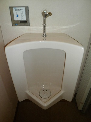 トイレ小便器フラッシュバルブ取替工事